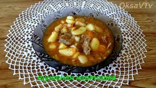 тушеная картошка с мясом. stewed potatoes with meat