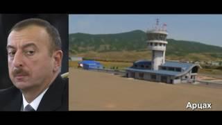 Как Алиев вернёт Карабах Азербайджану! Армения шайтан!