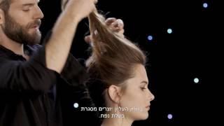 מראה צמה- ים קספרס נערת ישראל