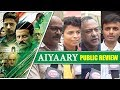 Aiyaary Public Review | First Day First Show | Honest Reaction | Sidharth Malhotra, Manoj Bajpayee
