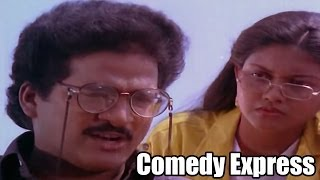 Comedy Express - 71 - Chettu Kinda Pleader Movie Comedy - Telugu Comedy Scenes