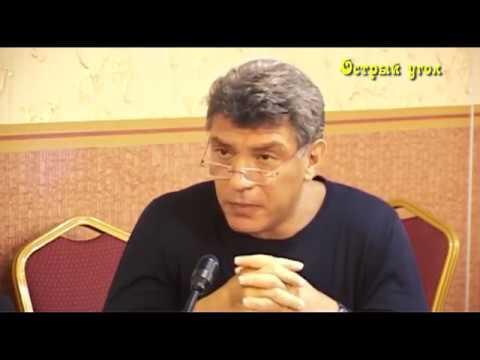 Смотреть Борис Немцов. Большой монолог онлайн