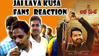 JAI LAVA KUSA MOVIE | FANS REACTIONS | MUST WATCH!!!!! | 1st DAY PUBLIC TALK | NTR Fan Reaction.