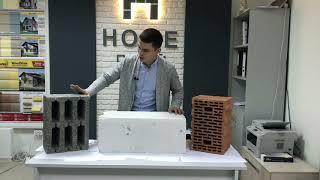 Блочные Материалы стен для строительства дома. Газоблок Керамзитоблок Паризованная керамика