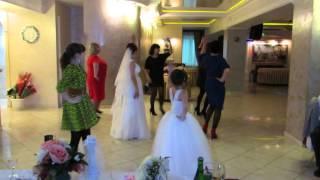 Флешмоб на свадьбе#Подарок для мужа от жены(на 1:15 сек.) и дочери