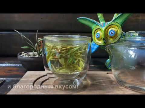 0 - Си Ху Лун Цзин, китайский зеленый чай (№1200)