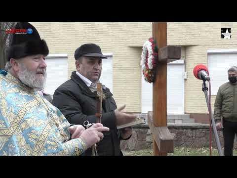 Буковина Онлайн: У Заставні, освятили Пам'ятний хрест воїнам, що віддали життя під час  російсько-української війни