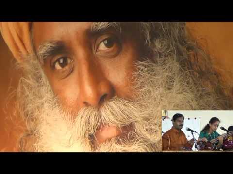 Siva Vakkiya Siththar Padalgal =  Subash and Subbulakshmi =01=Esha Foundation  Tirupur