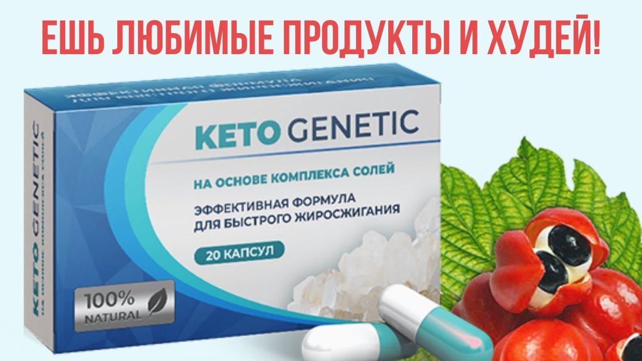 мерида таблетки для похудения цена