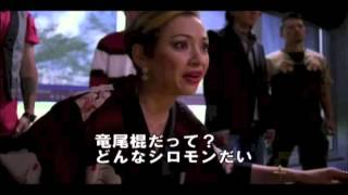 『ジ・エレクション 仁義なき黒社会』予告編