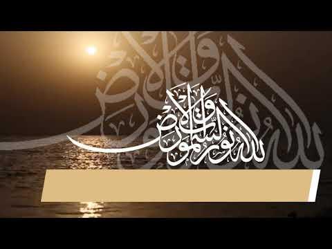 مونتاج بدون حقوق جاهز خلفيات اسلامية مونتاج للقران الكريم خلفيات متحركة قالب اسلامي Youtube