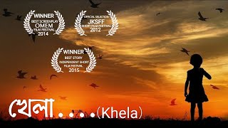 KHELA || Part-3 || Bengali || Award Winning || A Short Film By Avi Sarkar Entertainment