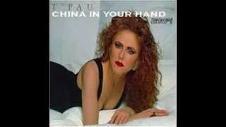 China in your Hand (BarryV