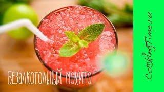 Мохито безалкогольный коктейль - простой рецепт коктейля - #ЖаждеНет