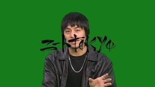 """山田健人 (dutch_tokyo) : """"宇多田ヒカル""""のMVを手掛けた経緯"""