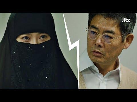똘끼 충만 고아라(Go A-Ra)☆ 치마가 안되면 니캅으로 갈게요^ㅡ^ 미스 함무라비(Miss Hammurabi) 1회