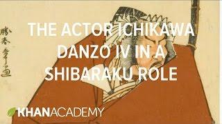 The actor Ichikawa Danzo IV in a Shibaraku role