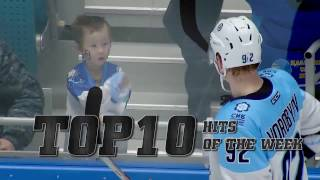 KHL Top 10 Hits for Week 24(Все хайлайты и моменты матчей доступны для просмотра на http://video.khl.ru/, 2017-02-21T14:02:25.000Z)