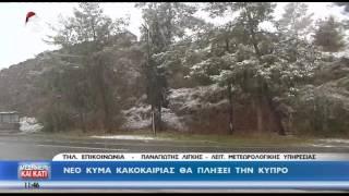 Καιρός μέχρι Σάββατο: Βροχές και πτώση θερμοκρασίας