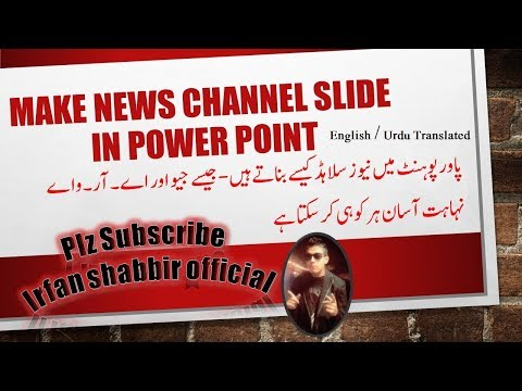 How To make News Slide in Power Point | How to use power point in Udru English translation