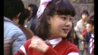 Harajuku , Tokyo, Japan. November 15, 1981. We see the astonishing ...