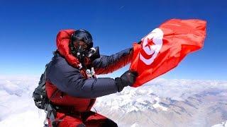 أنا الشاهد: أول تونسي يصل إلى قمة إيفرست