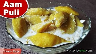 Aam puli Bengali dessert recipes   Pithe puli   Pitha Bengali sweets recipe   আম পুলি পিঠা রেসিপি