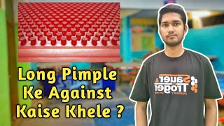 Long Pips Player Ke Against Kaise Khele ?