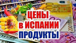видео Шопинг в Бенидорме, куда отправиться за покупками