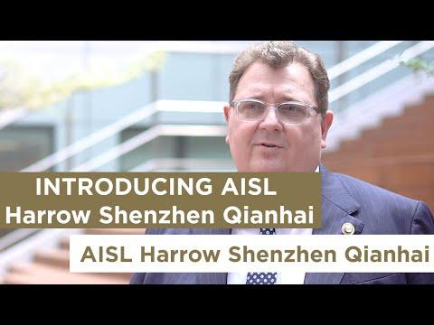INTRODUCING Harrow Shenzhen Qianhai (2020)
