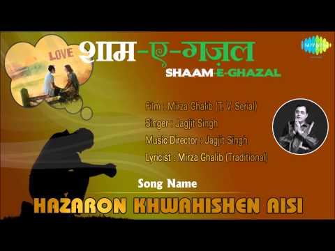 Hazaron Khwahishen Aisi | Shaam-E-Ghazal | Mirza Ghalib (T. V. Serial) | Jagjit Singh