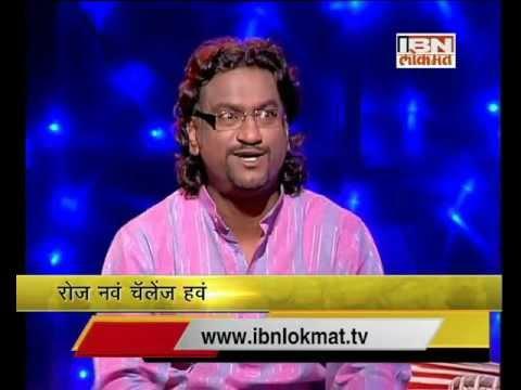 Great Bhet Ajay Atul