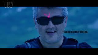 Thala Ajith Recent Super Hit Telugu Movie | Telugu Latest Hits | Telugu Latest Videos