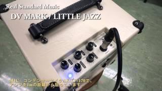 DV MARK / Little Jazz