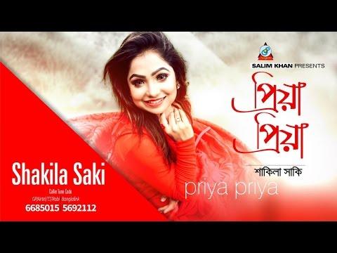Shakila Saki   Priya Priya   New Music Video 2017   Eid Exclusive