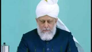 Friday Sermon: 1st January 2010 - Part 6 (Urdu)