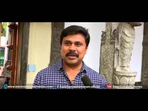 Kammarasambhavam Movie Pooja | Dileep,...