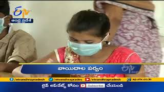 10 AM | Ghantaravam | News Headlines | 20th April 2021 | ETV Andhra Pradesh