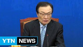 """이해찬 """"검찰, 한국당 강제소환하거나 조사 없이 기소해야"""" / YTN"""