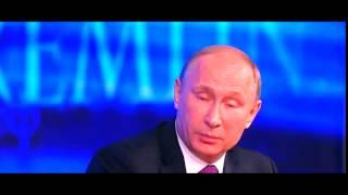 Итоговая пресс конференция Владимира Путина 18 декабря 2014 (1/2)
