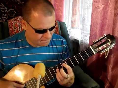 Константин Куклин - Жемчужина