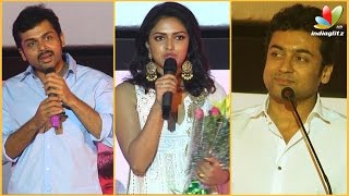 Surya and Karthi Speech : I am feeling bad for not being like actor Nagesh | Pasanga 2 Audio Launch