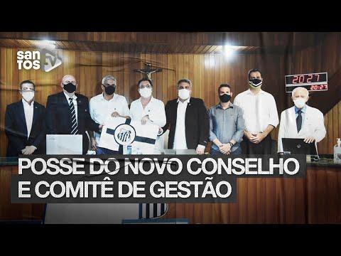 #SANTOS REALIZA POSSE PARA NOVO CONSELHO DELIBERATIVO E COMITÊ DE GESTÃO