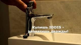 видео IDDIS