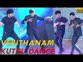 நெஞ்சுக்குள்ள குடியிருக்கும் Sridhar & Sandy master Verithanam Dance for Thalapathi's bigil