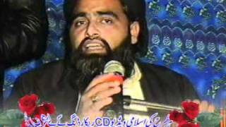 Abdul Jabbar Rabani (Opration yazdani part 04 out of 09)