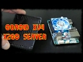 Odroid XU4 X2Go Server ★Geeking Off★