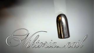 Маникюр. Модный дизайн ногтей.