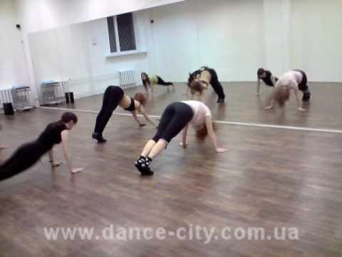 Стрип-пластика для начинающих. Dance-City