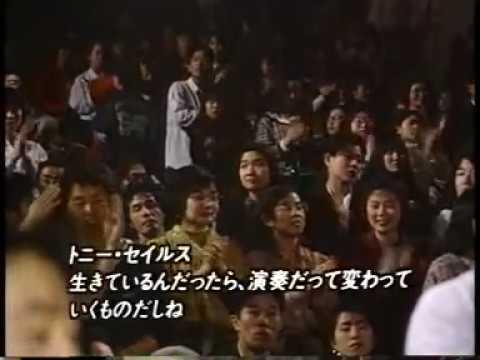 Tin Machine live at NHK Hall, Tokyo Japan, Feb-6-1992.